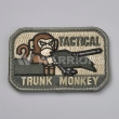 MSM Tactical Trunk Monkey パッチ